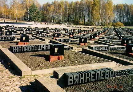 Cementerio de ciudades